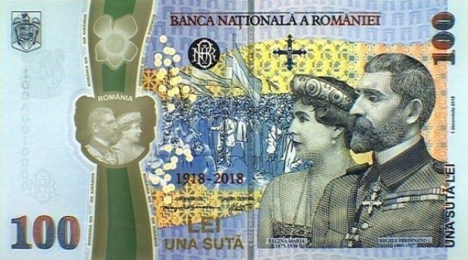 Regina Maria și Regele Ferdinand pe bancnota de 100 de lei