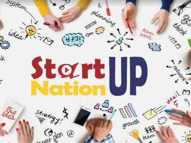 - 3 start up - Ministerul Economiei anunță măsuri pentru beneficiarii programelor naționale derulate